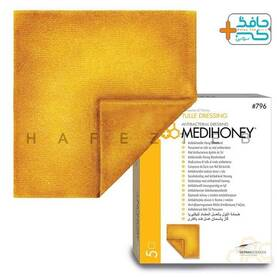 گاز عسلMedihoney Hony Tulle Dressing